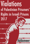 Addameer: Prisoner Support and Human Rights Association