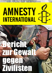 Amnesty Inretnational