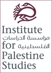 Institute of Palestine Studies