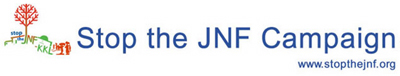 Stop the JNF campaign