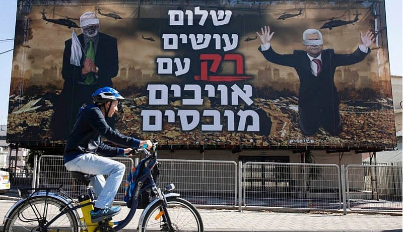 Plakatwand des Israeli Victory Projects