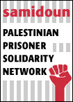 Palestinian Prisoners Solidarity Network